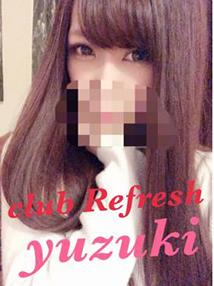 熊本・デリヘル・club Refresh(クラブ・リフレッシュ)