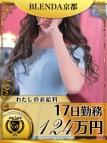 京都・デリヘル・club BLENDA京都店
