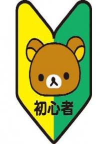 上野・デリヘル(デリバリーヘルス)・上野デリヘル倶楽部