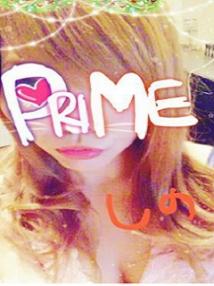 熊本・ソープランド・PRIME
