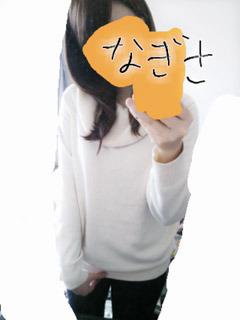 熊本・デリヘル・清楚系専門店アリスの宅急便