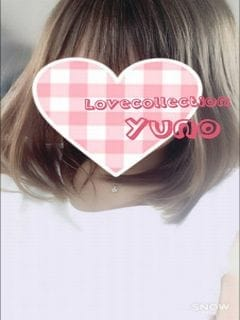 Fukuyama Love Collection