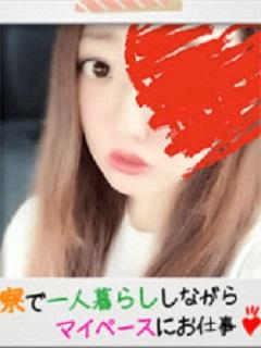 金沢・デリヘル・ドキドキ エロカワ素人娘の体験入店Lovin'