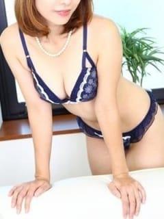 エステ・TENKYU -天弓-