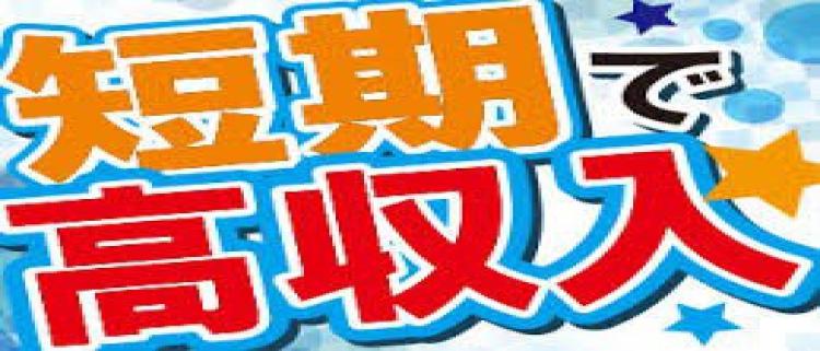 立川・八王子・町田・西東京の風俗求人 ライブチャット 東京・神奈川エリアで最大規模のチャットレディ事務所-BeginsGroup-一緒に夢を叶えましょう♪東京・神奈川エリアでアルバイト・副業するならチャットレディー事務所 -BeginsGroup-業界未経験でも、初めてでもチャットやる方にも安心して働いて頂けます♪※もちろんしっかり稼げるのでご安心ください!※ - ビギンズグループへ