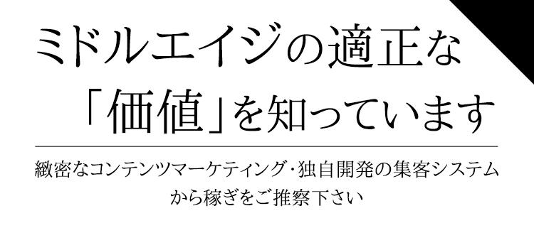 人妻デリヘル・奥様鉄道69熊本