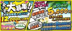 ピンクサロン・crayon-クレヨン-