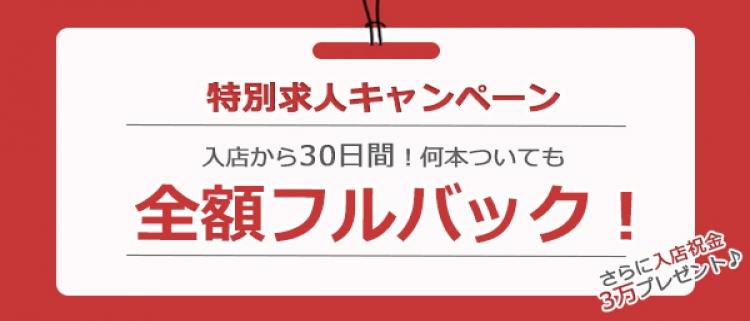 熟女待ち合わせ型デリヘル・熟年カップル横浜~生電話からの営み~