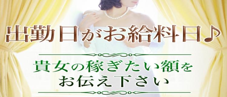デリヘル・川崎ミセス・ロード