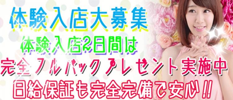オナクラ・手コキ・Sweet Very~スゥィートベリー~