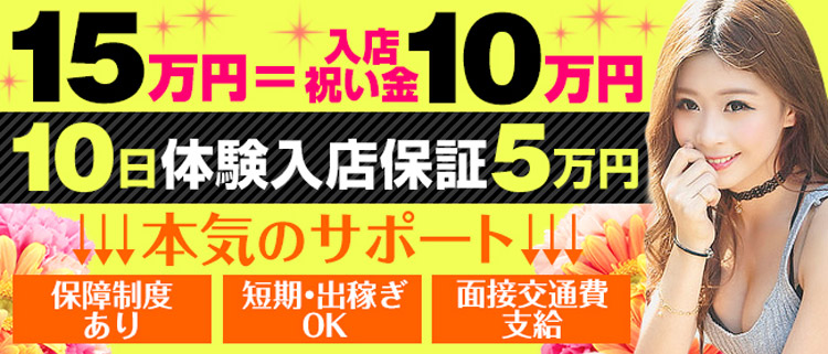 コンパニオン・ゴールデンボールZ錦糸町店