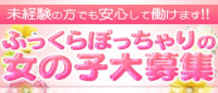 デリヘル・五反田MOMO