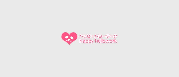 川崎・ファッションヘルス・BADCOMPANYの風俗求人情報