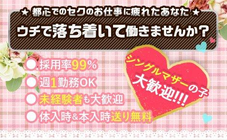 セクシーキャバクラ・成増ギャルコレクション