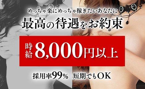 セクシーキャバクラ・松戸 OPI(オーピーアイ)