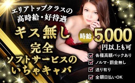 ・coco19(ココナインティーン)