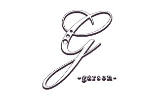 ・自由が丘 garson (ギャルソン)