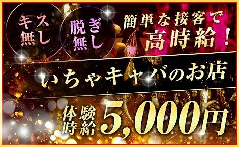 ・club Gold 2nd (ゴールドセカンド)