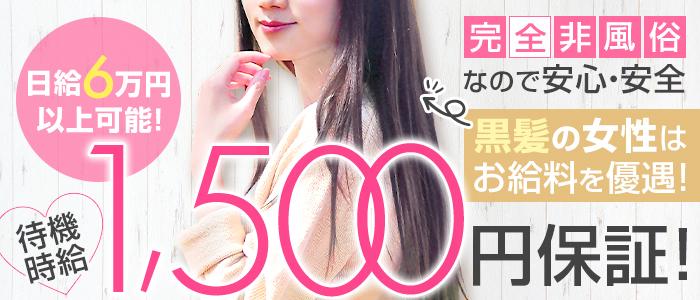 メンズエステ(非風俗)・purethera(ぴゅあセラ)
