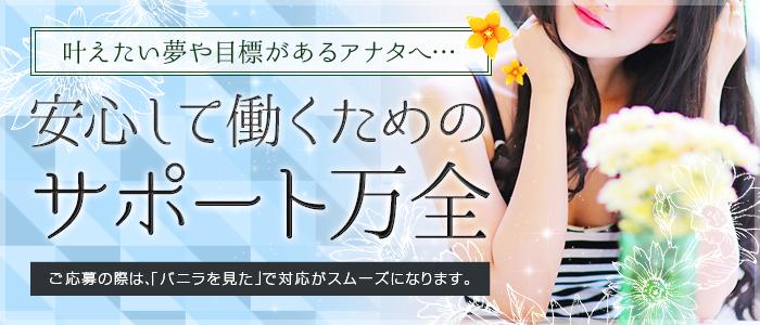 高級デリバリーヘルス・DURAS -girl-太田・足利