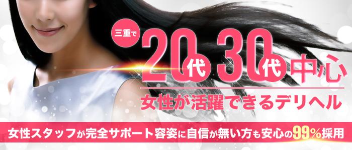 その他の業種・関に舞いおりた女神!75分7000円!!