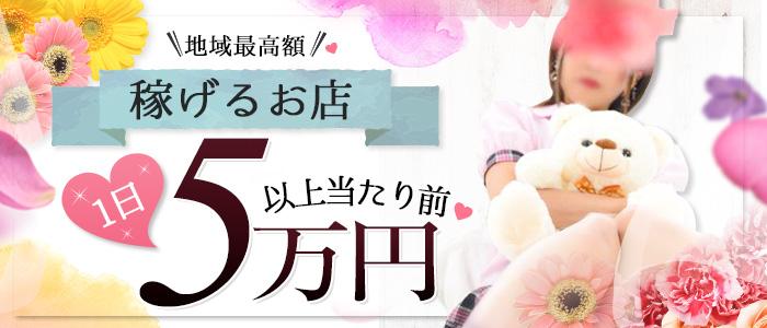 その他の業種・DIE-SEL&Mrs.亀山伊賀店