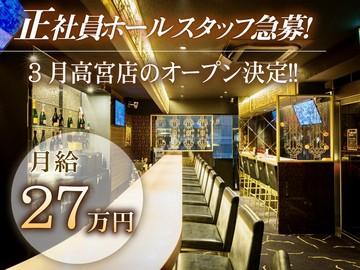 ガールズバー・GoGoBAR美野島店