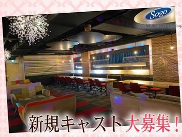ガールズバー・Bar more Story(モアストーリー)