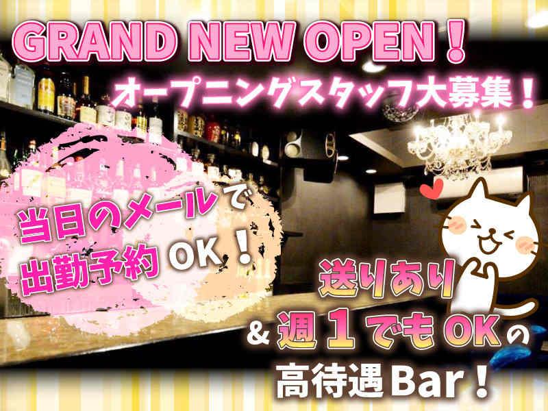 ガールズバー・Girl's Bar R