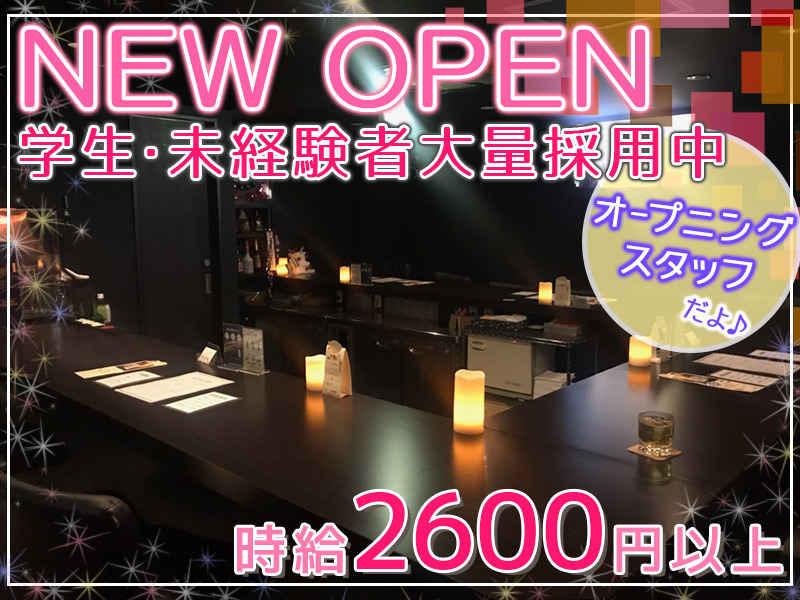ガールズバー・Girls Bar Next Room (ネクストルーム)