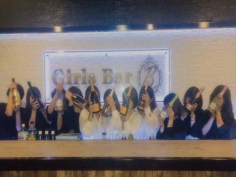 ガールズバー・Girls Bar B ガールズバー ビー