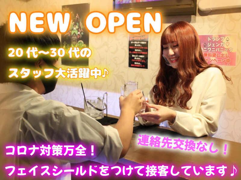 ガールズバー・Girl's bar Sp-Ace