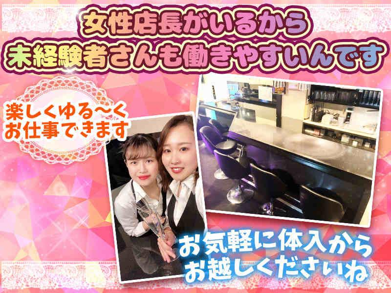 ガールズバー・Girls Bar mieu2nd