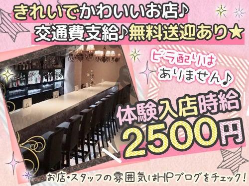 ガールズバー・cafe & BAR Barbie(バービー)