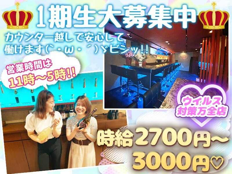 ガールズバー・ゆるらく系 Girl's bar Milky Toy(ミルキートイ)