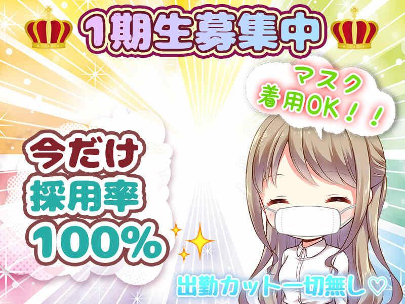 ガールズバー・ゆるゆる系 ガールズバー  ぱ~る♪