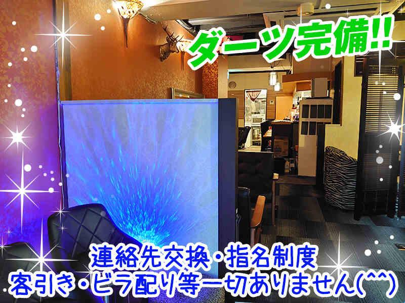 ガルバ・コンカフェ・居酒屋&Bar 幸村(Yukimura)