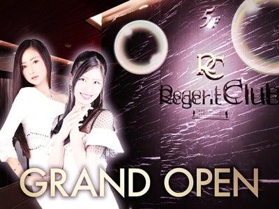 ガールズバー・Regent Club 沖縄 リージェントクラブ