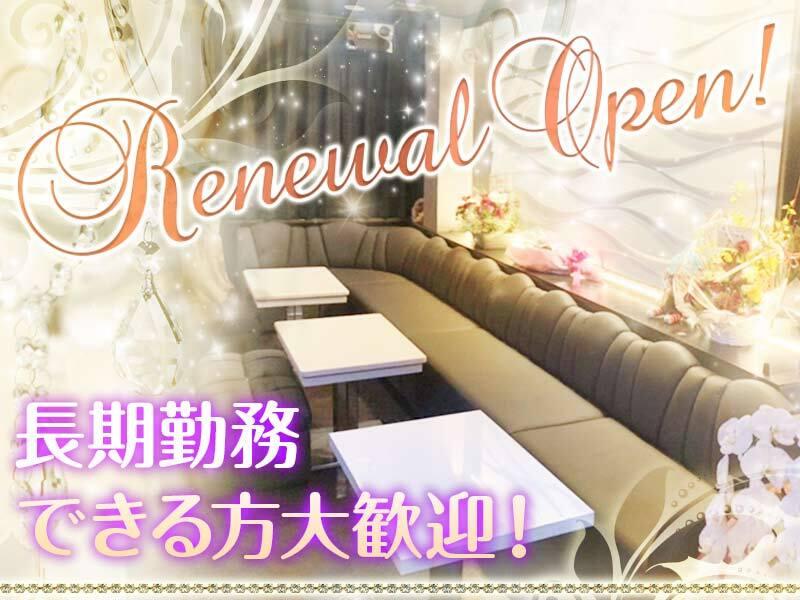 ガルバ・コンカフェ・Girl's Lounge Selene