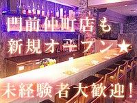 ガールズバー・RAINBOW CAFE(レインボーカフェ)