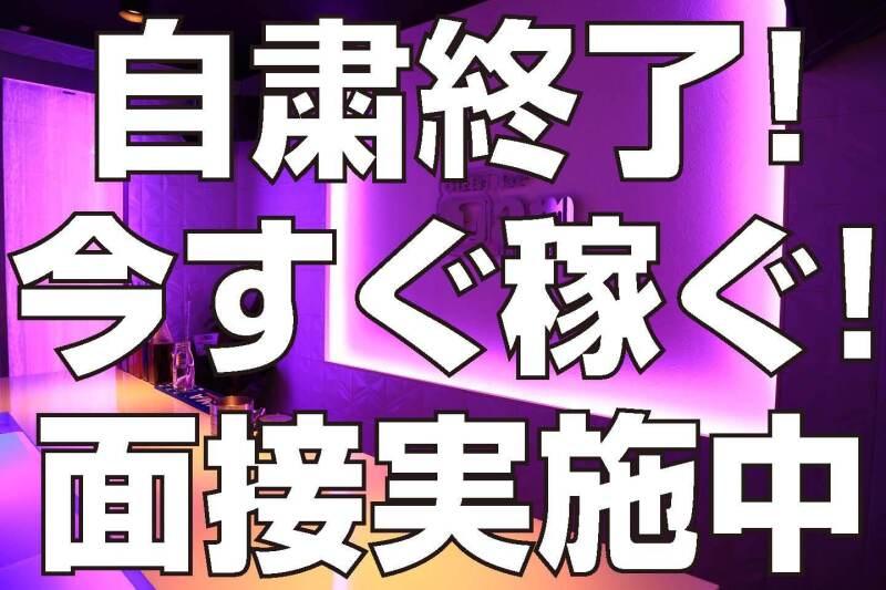 ガールズバー・Girl's Bar Jam ガールズバージャム