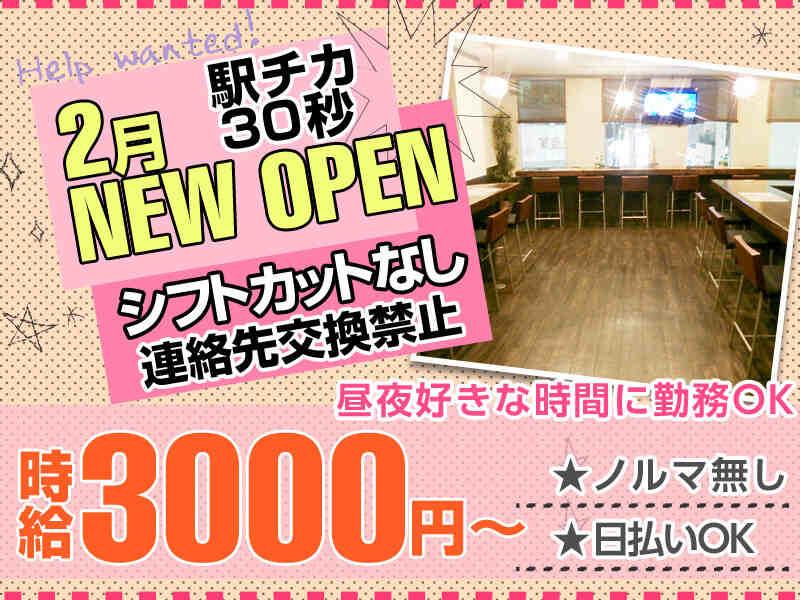 ガールズバー・Girls Cafe&Bar Bee(ビー)