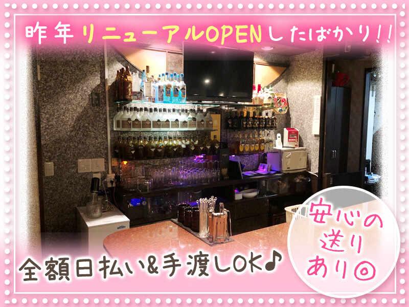ガールズバー・Lounge CRASTAR