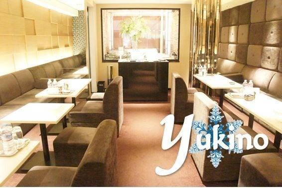 ガールズバー・CLUB yukino**