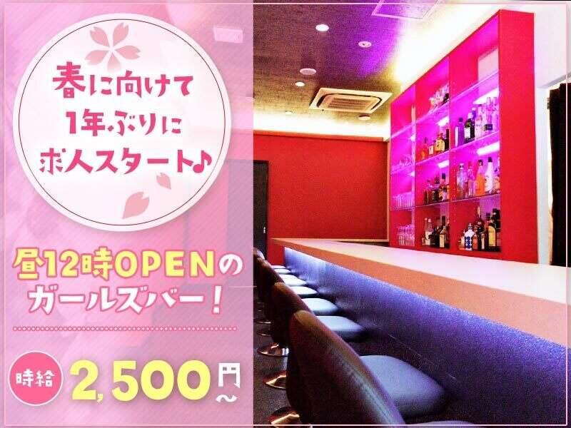 ガールズバー・Cafe&Bar Liz