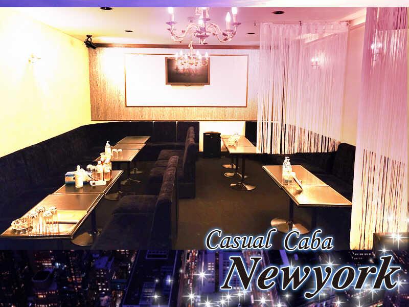 ガールズバー・Casual Caba Newyork (カジュアルキャバ ニューヨーク)