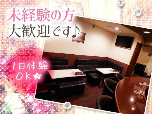 ガールズバー・Lounge Ciel-シエル- 応募受付係