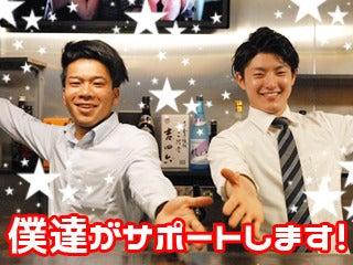 ガールズバー・Bar SEVEN 江坂店 ・セブン・