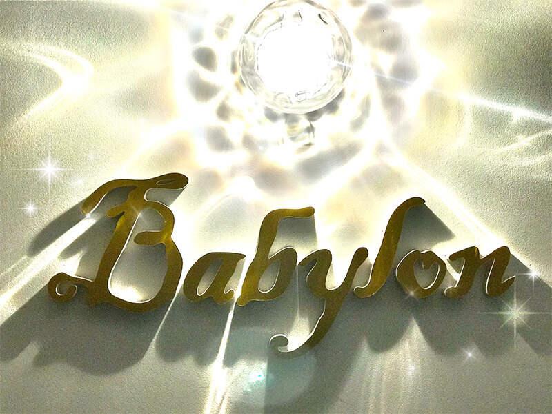 ガールズバー・Babylon(バビロン)