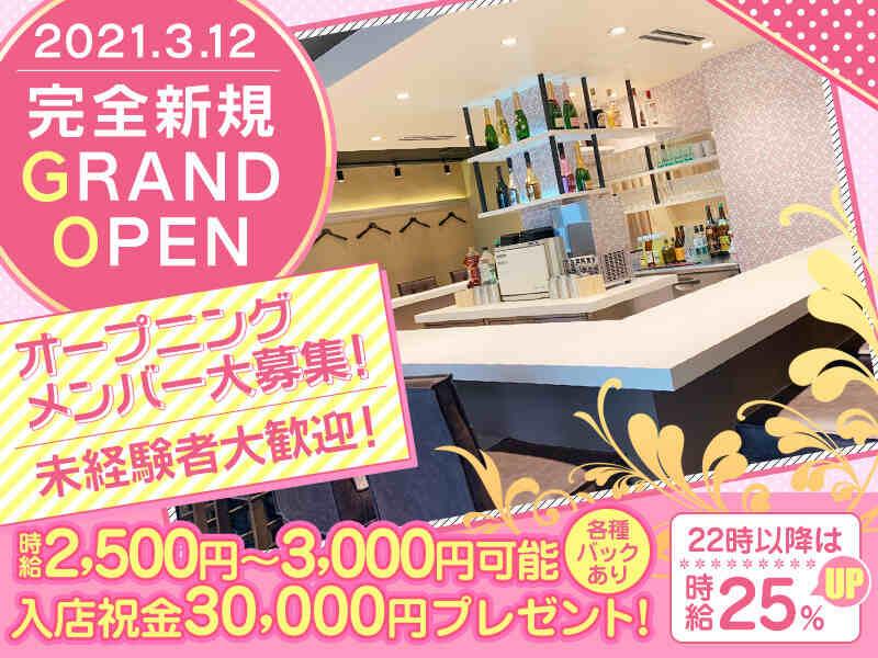 ガルバ・コンカフェ・Girls Bar HANABI